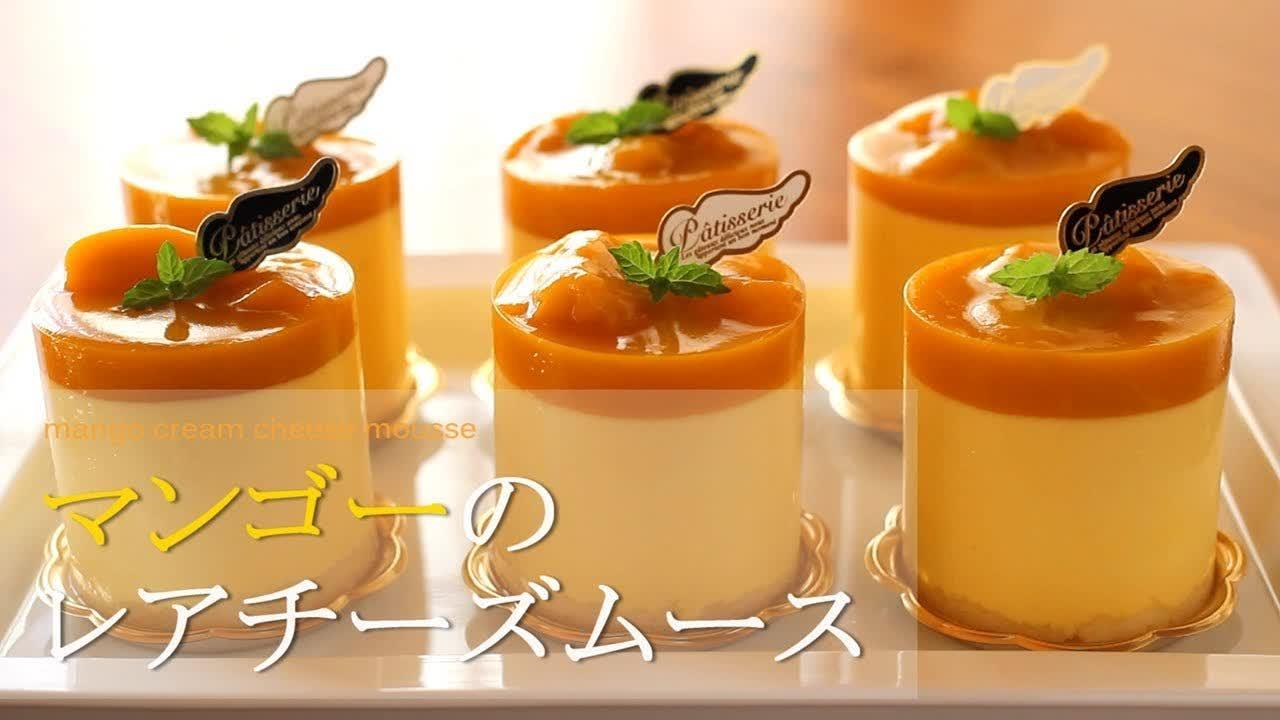 mango cream cheese mousse|komugikodaisuki マンゴーのレアチーズムース