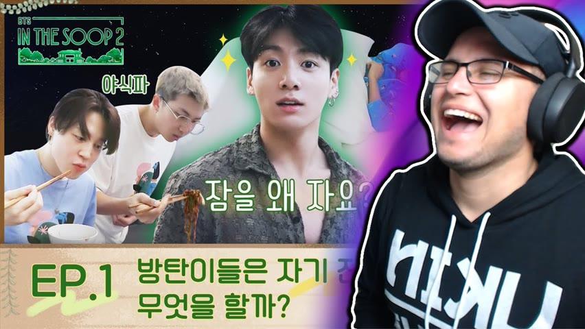 "[ENG SUB] ""Again IN THE SOOP"" BTS IN THE SOOP 2 EPISODE 1 REACTION"