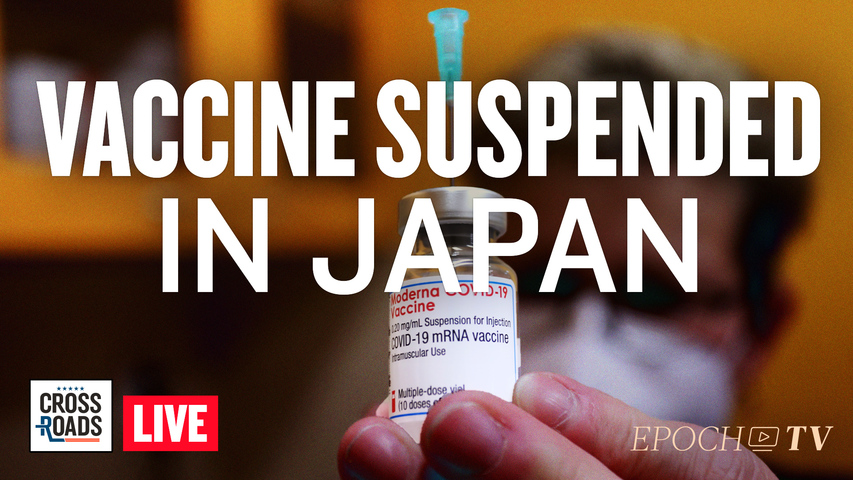 Live Q&A: Moderna Vaccine Suspended In Japan; US to Retaliate Over Kabul Bombing