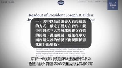 【紀元ヘッドライン】*米国が中国共産党へのルール作り *米国は中国に新たな関税賦課なるか *日本の10万自衛隊員が28年ぶりの大規模軍事演習*英上院、中共の脅威に直面した英政府の戦略的あいまいさを非難