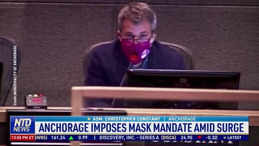 Anchorage Imposes Mask Mandate Amid Surge
