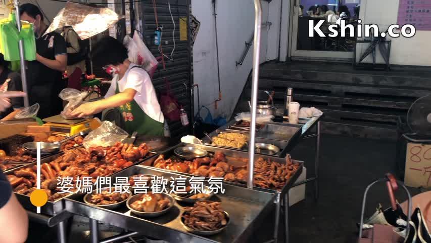 20210904 早晨來去活力十足的東門市場 Dongmen Market Street Walk Tour【台北紀實/Taipei Street Record】