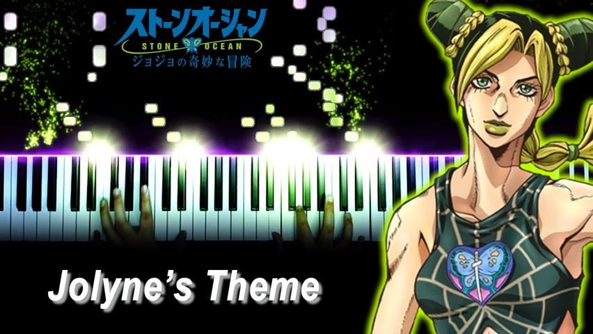 "[FULL] JoJo's Bizarre Adventure Part 6: Stone Ocean OST - ""Jolyne's Theme"" (Piano)"