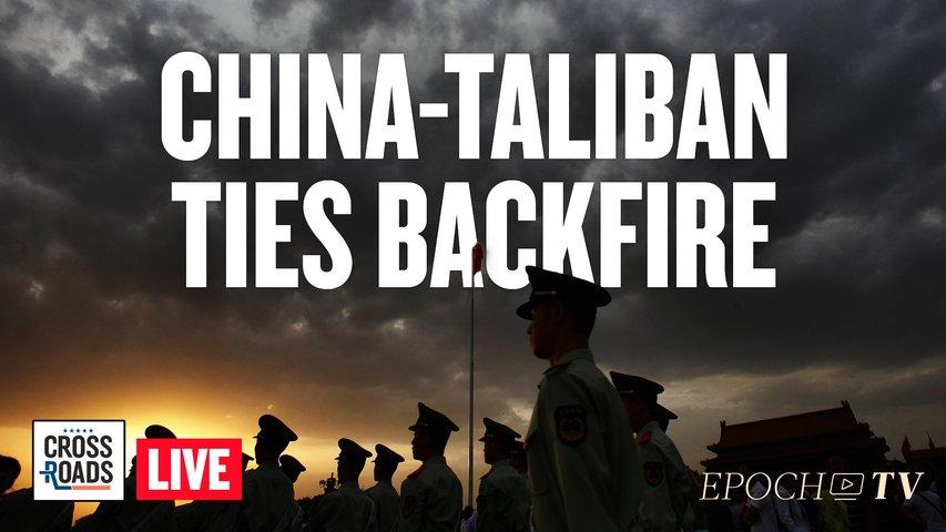 Afghan Propaganda Backfires on China