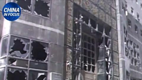 NTD Italia: L'11 settembre è stato la salvezza del regime comunista cinese_