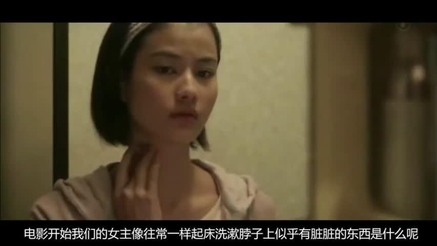 日本恐怖片《觉醒:六个梦中惊醒的恐怖故事》最恐怖的还是人心,看完还敢相信闺蜜吗