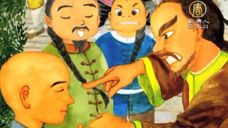 漢字動畫《悠遊字在》:說忍