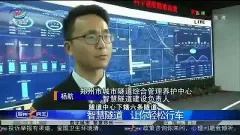 #鄭州洪災 #京廣隧道 地鐵五號線。所有的真相就在這裡!!趕緊擴撒吧!!!