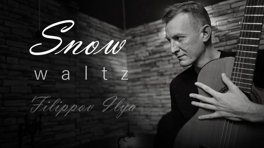Snow Waltz -  Guitar | Filippov Ilya