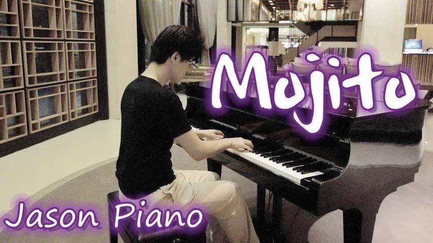 Mojito / 迷迭香 Rosemary / 人生のメリーゴーランド(ハウルの動く城)【JAY 周杰倫/ Joe Hisaishi】 鋼琴 Jason Piano Cover