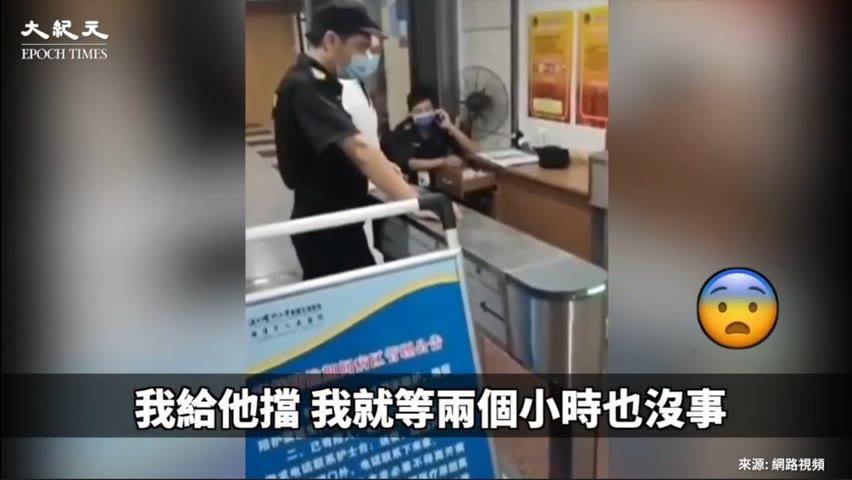 浙江一孕婦大出血 無核檢報告醫院不准進  | 台灣大紀元時報