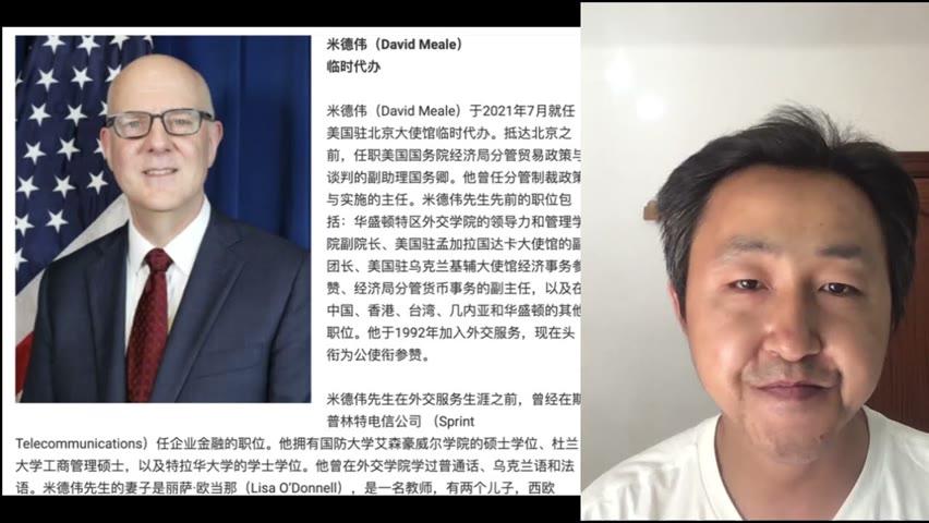 被中国制裁的美官员却来中国上班,到底是谁搬起了石头砸了谁的脚,我已经被绕晕了!