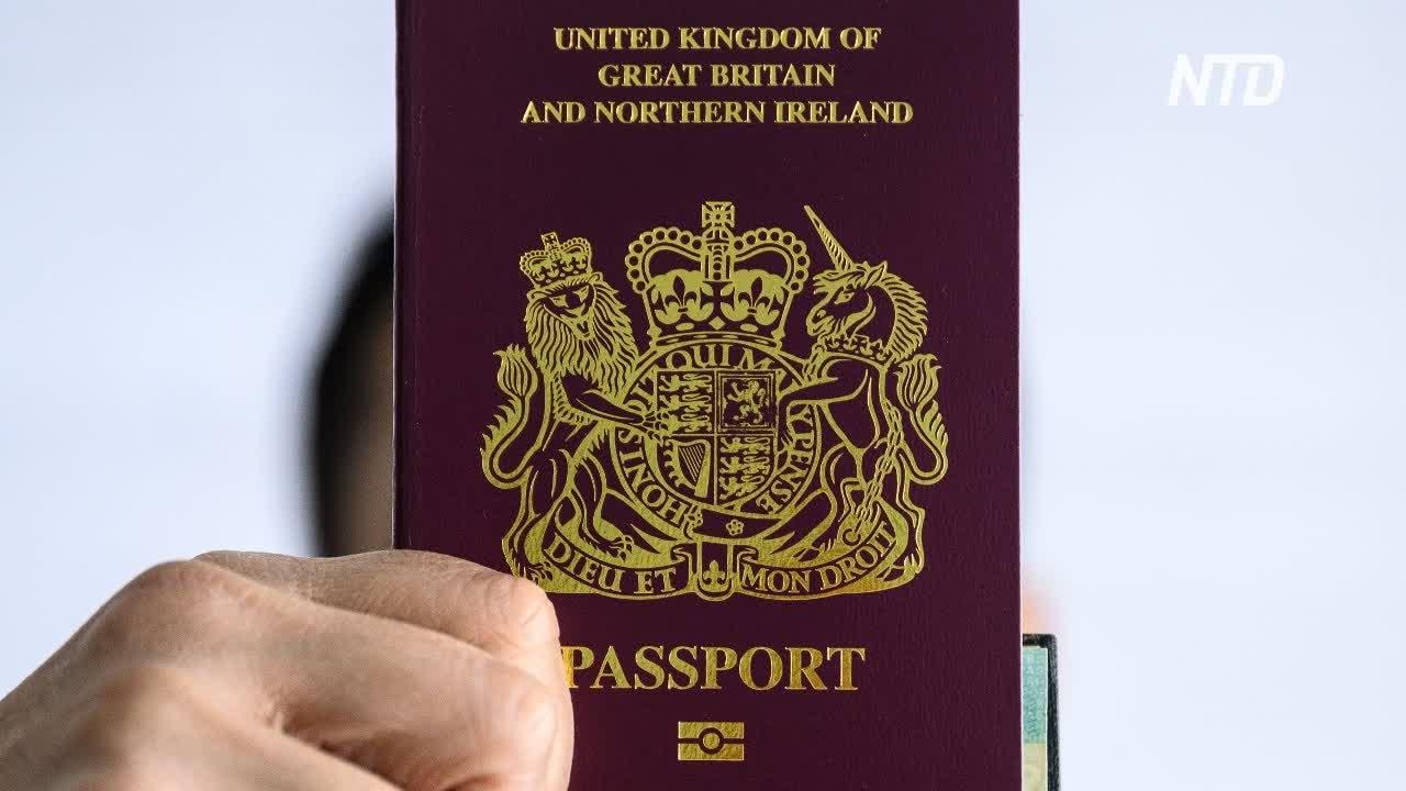 Лондон открыл для гонконгцев возможность стать британскими гражданами