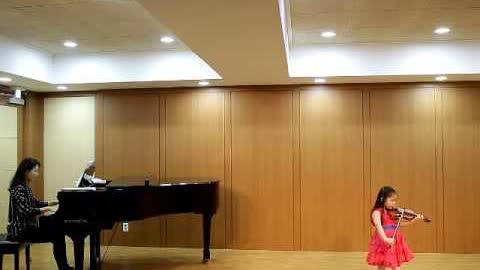 La Folia (Suzuki Violin 6)