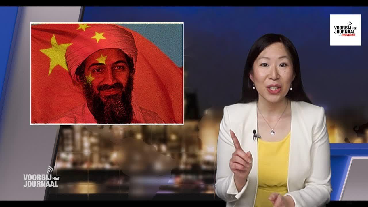 Banden tussen Bin Laden en China; hoe 9/11 aanslag China's weg naar wereldmacht vrijmaakte
