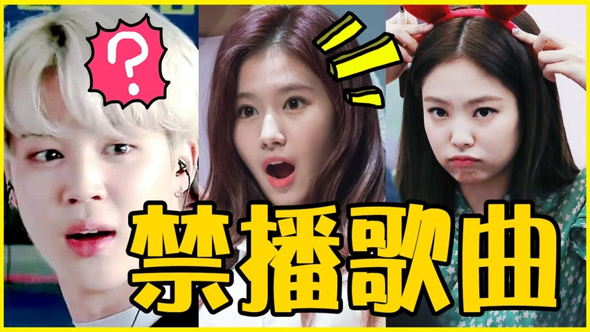 BLACKPINK、TWICE的歌不能播?盤點14首被韓國學校禁播的歌曲-Red Velvet/SHINee/BTS/EXO/MAMAMOO/f(x)
