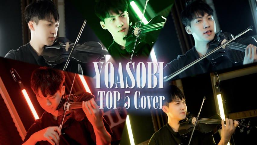 YOASOBI TOP5 COVER | AnViolin【Cover by AnViolin】