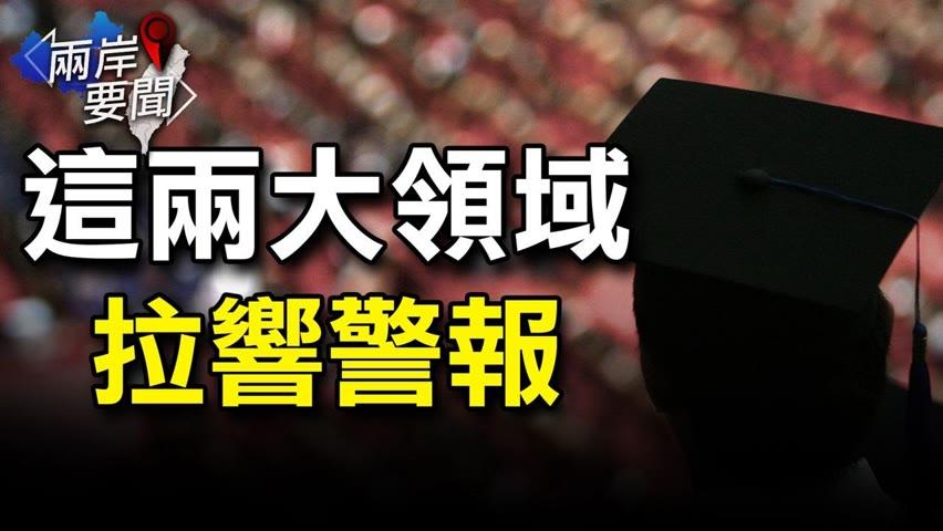 中共7常委罕見齊露面 李克強汪洋處境不同;英媒率先發聲:川普是對的!【希望之聲-兩岸要聞-2021/09/30】【希望之聲TV】