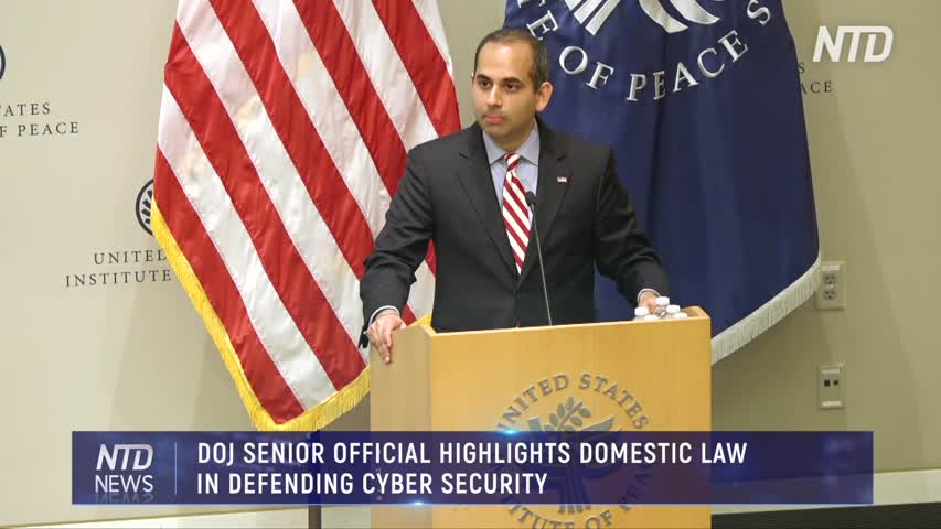 DOJ SENIOR OFFICIAL HIGHLIGHTS DOMESTIC LAW IN DEFENDING CYBER SECURITY