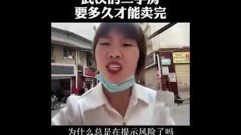 #武漢 正在成為#棄城 。房產中間爆料二手房掛單一天超過1300套,在售二手房掛單106954套,每天交易量約100套。
