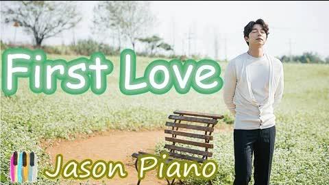 初戀 First Love  처음사랑  鋼琴版(Goblin 孤單又燦爛的神-鬼怪)鋼琴 Jason Piano Cover