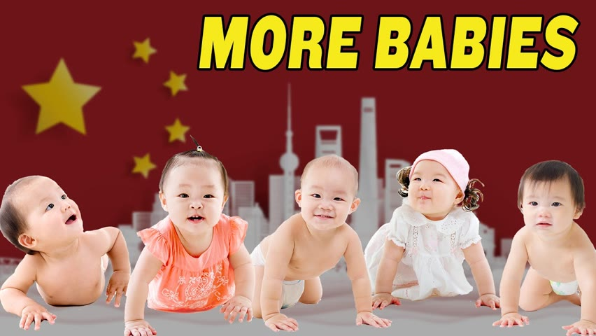 Китай обяви нова политика за до три деца