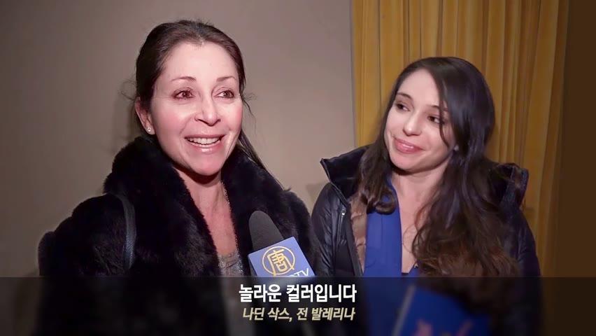 션윈 리뷰-가족을 위한 최고의 무대