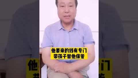 中共黨國年齡最小的貪官被網絡爆光,請廣大愛國群眾引以為戒!!!