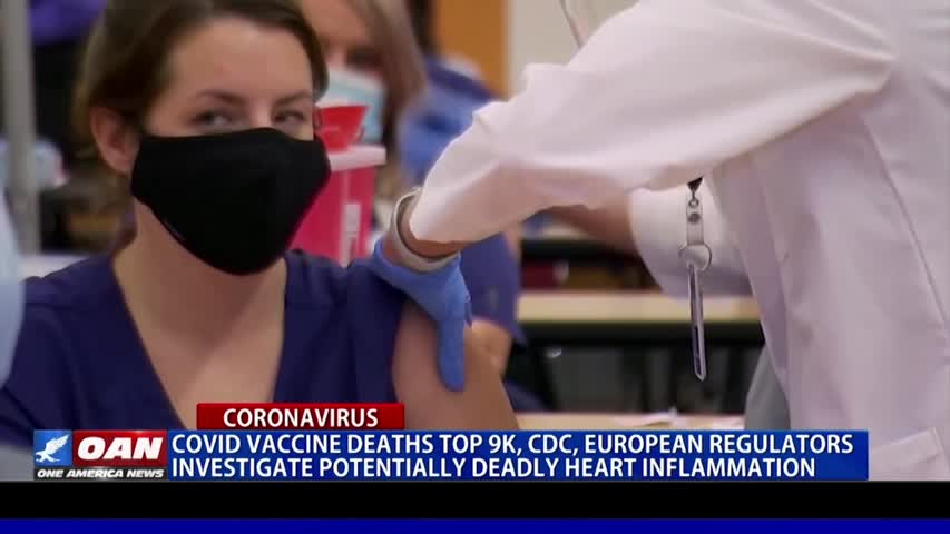 CDC and European regulators investigate potentially deadly heart inflammation
