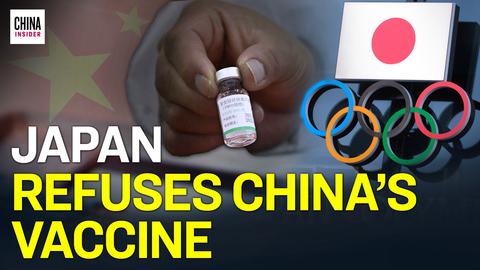 Japan's Olympic Athletes Won't Take Chinese Vaccine