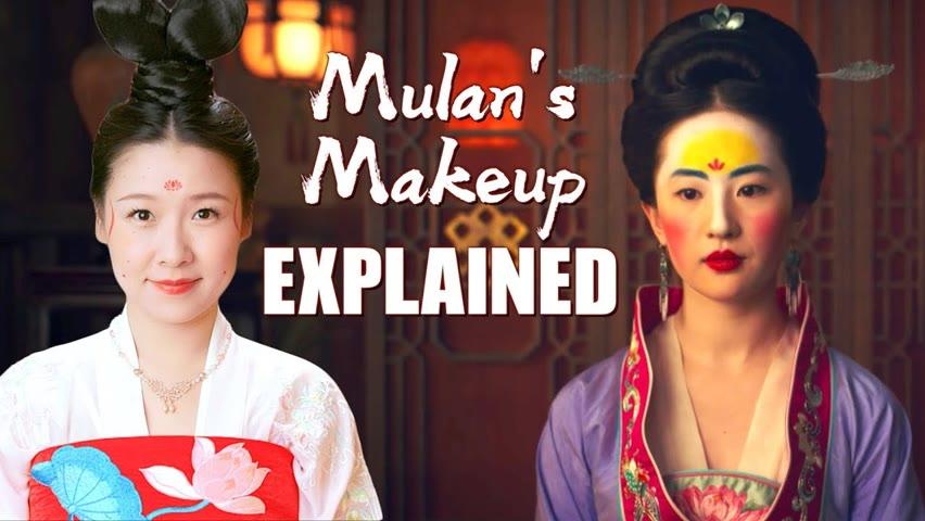 Disney Mulan's Makeup Explained | Traditional Chinese Makeup