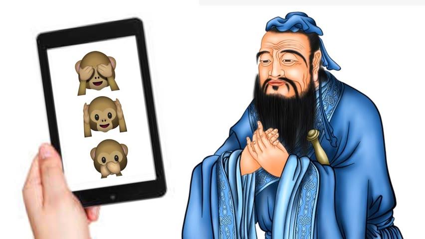 How Confucius Created Emojis 🙈🙉🙊