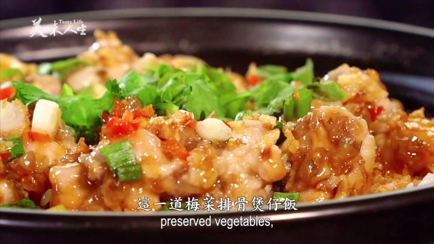 【米之味_煲仔飯| 米之趣_米雕】泰國茉莉香米Thai Hom Mali| 美味人生 S3 EP1