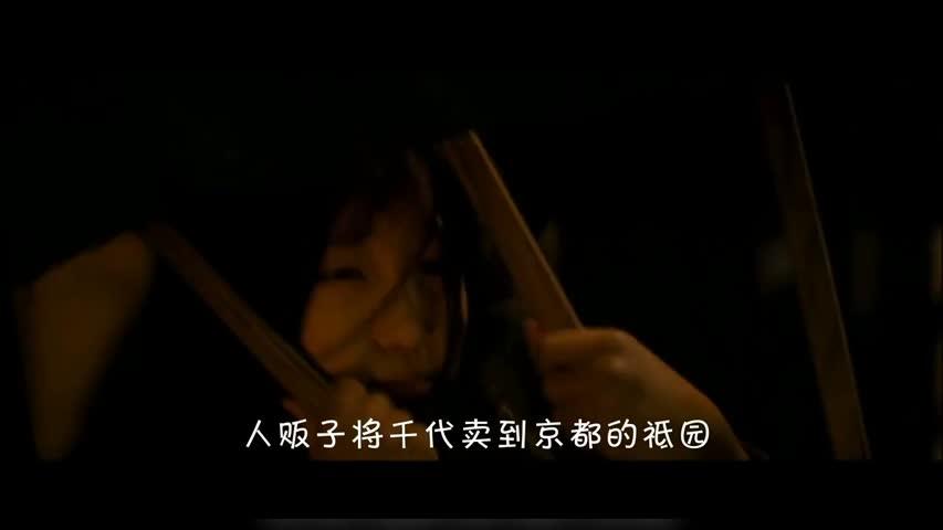 一个渔村女童成长为日本历史上最著名艺伎的故事 该片获得2006年第78届奥斯卡金像奖最佳摄影、最佳艺术指导、最佳服装设计三项奖项