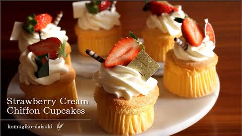 Strawberry Cream Chiffon Cupcakes|苺クリームの生シフォン |komugikodaisuki