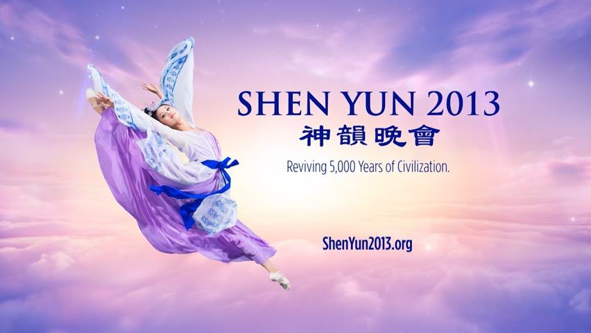 Shen Yun 2013 Trailer