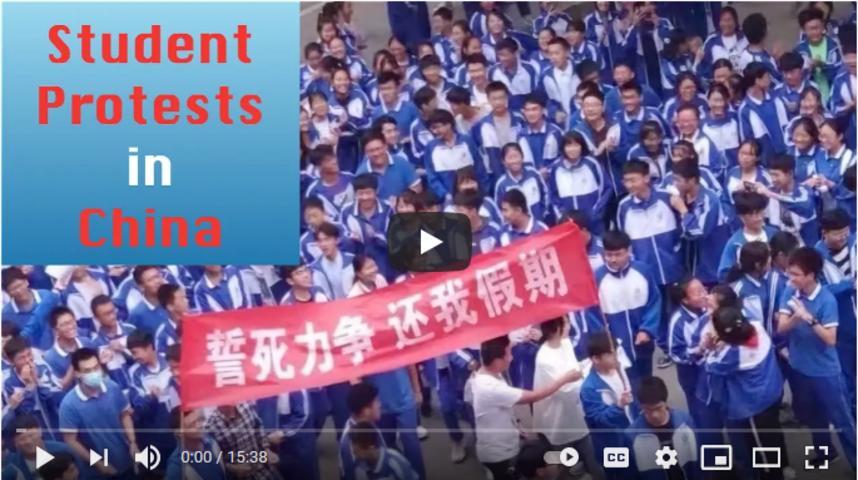 ChineseDissidentVoices E2DefendDad'sRights,TrumpGirlFromPenn,1stPresidentialDebate,Democracy=Poison