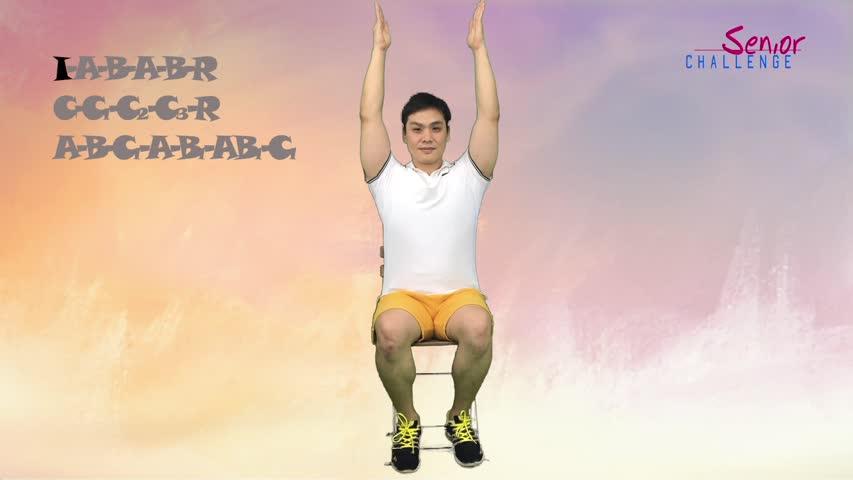 외워서 지도하는 시니어체조 2편-Senior gymnastics taught by memorizing part 2