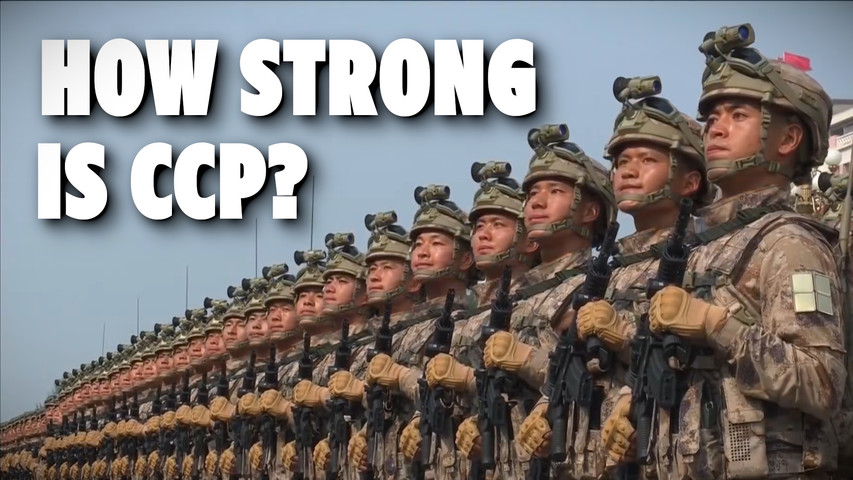 How Strong is CCP?
