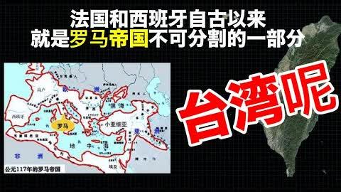 爆笑祖国!大陆粉红在台湾宣传一国两制,吃地沟油的命替习近平操心!