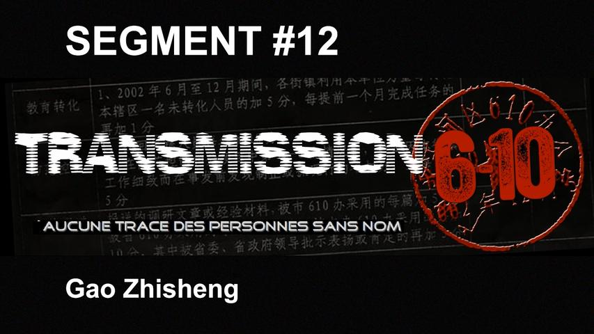 Transmission 6-10 FR - Segment 12 : Gao Zhisheng