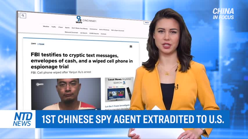 First Chinese Spy Agent Extradited to US