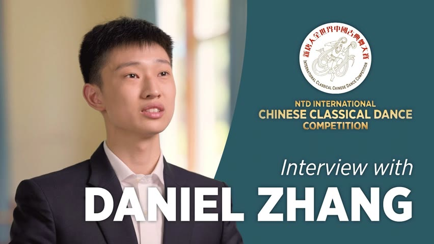 Daniel Zhang Becomes a Better Dancer by Letting Go of Fear