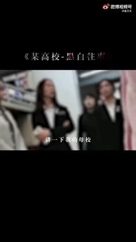 黑龙江职业学院老师报复学生