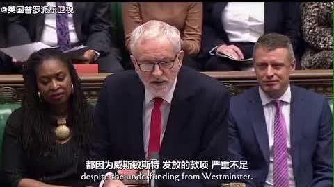 啥叫民主?英国首相#Boris Johnson (#鲍里斯·约翰逊)就防洪救灾接受议会质询,现场视频,请大家传给中国人民!!