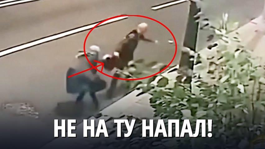 В Москве бабушка отбилась от приезжего грабителя