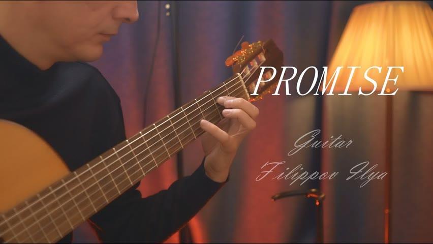 Музыка для души THE PROMISE | Secret garden GUITAR- Filippov Ilya