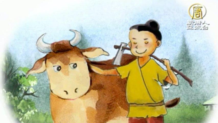 漢字動畫《悠遊字在》:說牛