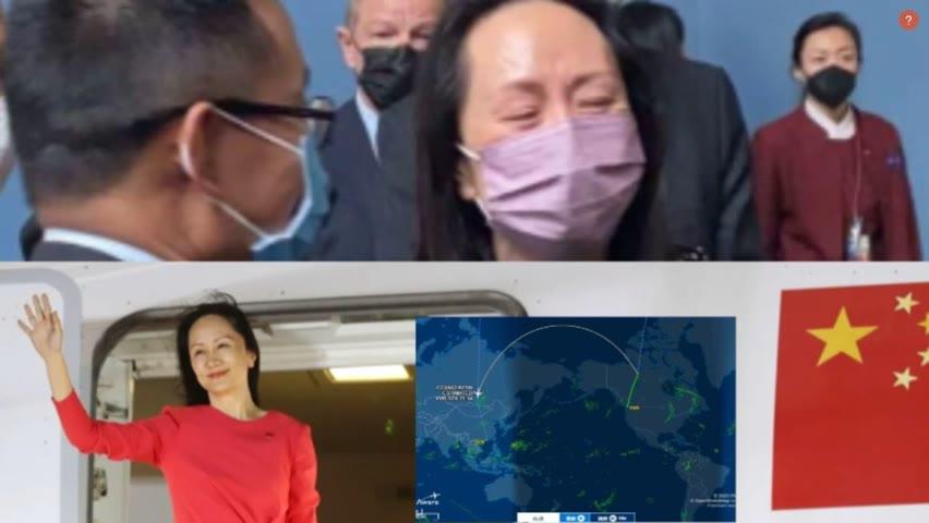 航线异常!孟晚舟遭挟持回国?被迫在深圳机场演戏。加拿大总理亲迎人质归来!中加社会两样情