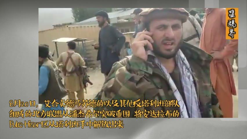 重磅新闻。8月21日#美空降82师 从阿曼返回阿富汗。再战塔利班!